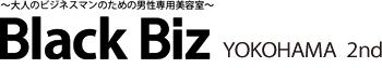 ブラックビズ横浜2号店